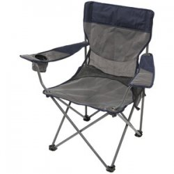 Apex Deluxe Arm Chair Single