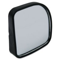 3.5 X 3.5 Universal Adhesive Blind Spot Mirror