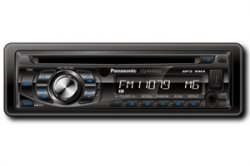 Heavy-Duty AM/FM/MP3/WMA CD Player Stereo