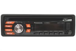 CD Player AM/FM/MP3/WMA with Front Panel USB Port and Aux-Input