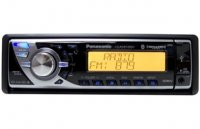 Heavy-Duty AM/FM/MP3/WMA CD Player Stereo with Integrated Bluetooth